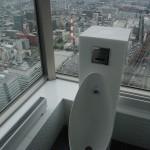 JRタワーの展望トイレ(笑
