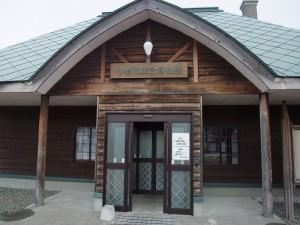 小樽市総合博物館 手宮入口