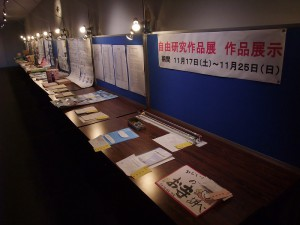 小樽市総合博物館展示3
