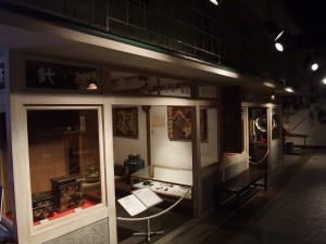 小樽市総合博物館運河館3