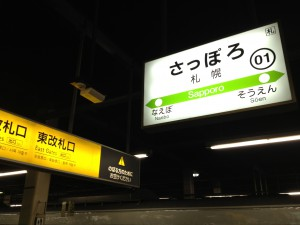 札幌駅に到着!!