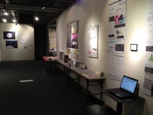 北海道情報大学 メディアデザイン展