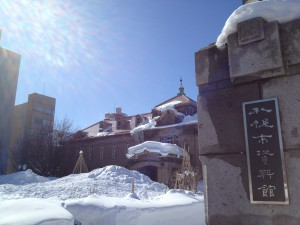 札幌市資料館 入口