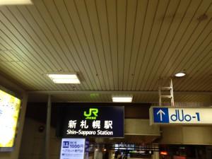 新札幌駅1