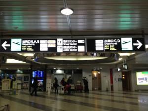 新千歳空港ロビー