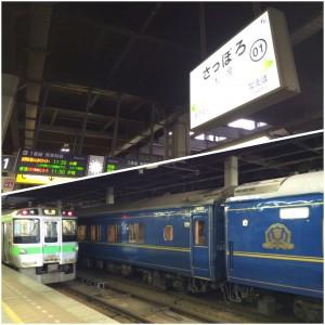 札幌行き(201405)札幌駅
