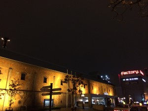 札幌行き(201405)BLOCH帰りのサッポロファクトリー