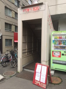 札幌行き(201405)シアターZOO入口
