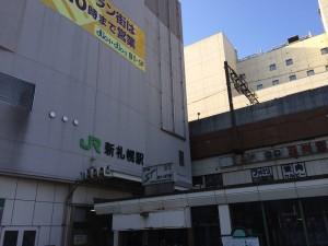 札幌行き(201405)新さっぽろ
