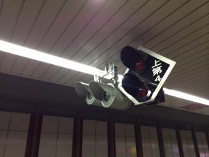 東京行き(201405)空港第2ビル駅