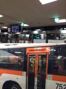 東京行き(201405)飛行機までバスで