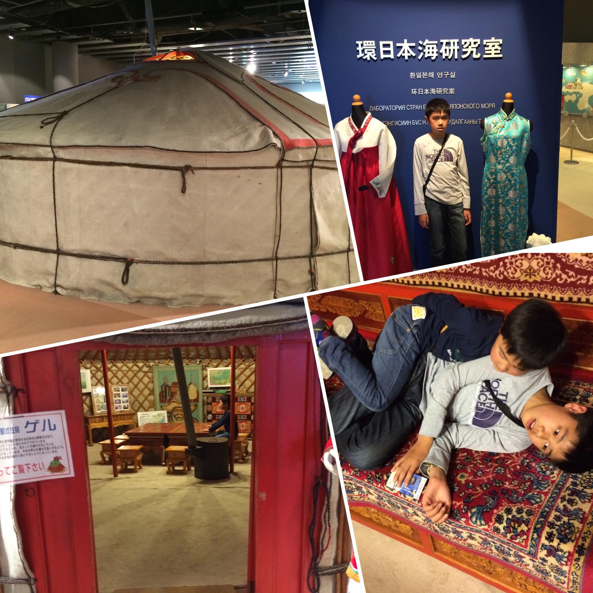 環日本海展示