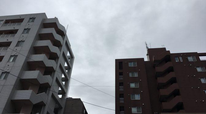 札幌旅行記(2017/05) Part 5